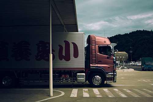 Transport & Logistic